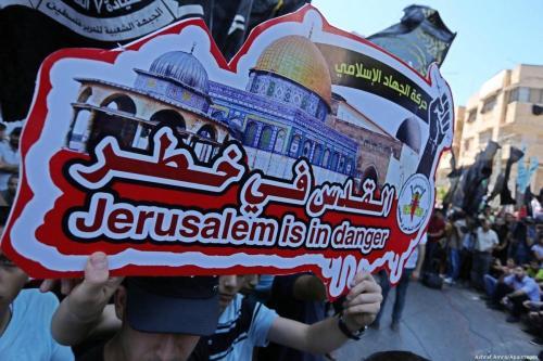 La Autoridad Palestina pide a la UNESCO que envíe un…