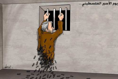 Las facciones en Gaza exigen el fin del abuso a…