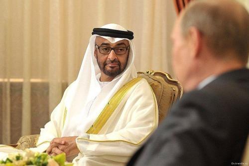 Israel y Emiratos Árabes Unidos celebraron dos reuniones secretas sobre…