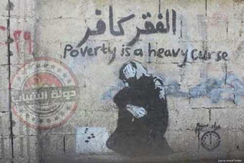 El 25% de los egipcios sufren enfermedades mentales debido a…