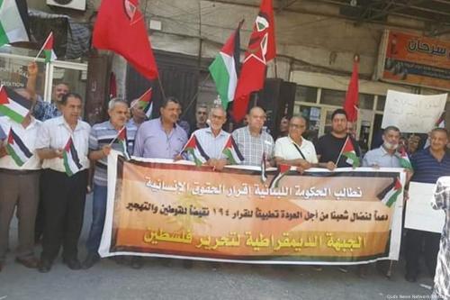 Los palestinos continúan las protestas contra las restricciones laborales del…