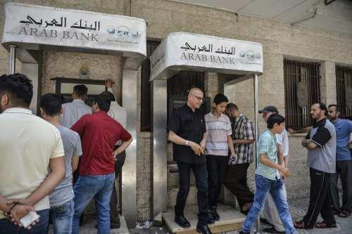 2.000 nuevos puestos gubernamentales en Gaza