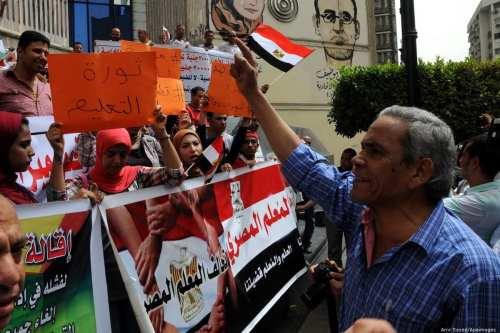 Egipto despide a 1.070 docentes por presuntos vínculos terroristas