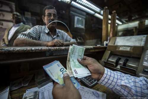 Egipto: El Banco Central ofrecerá 1.500 millones de dólares en…