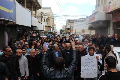 Jordania cancela una conferencia interreligiosa debido a la participación de…