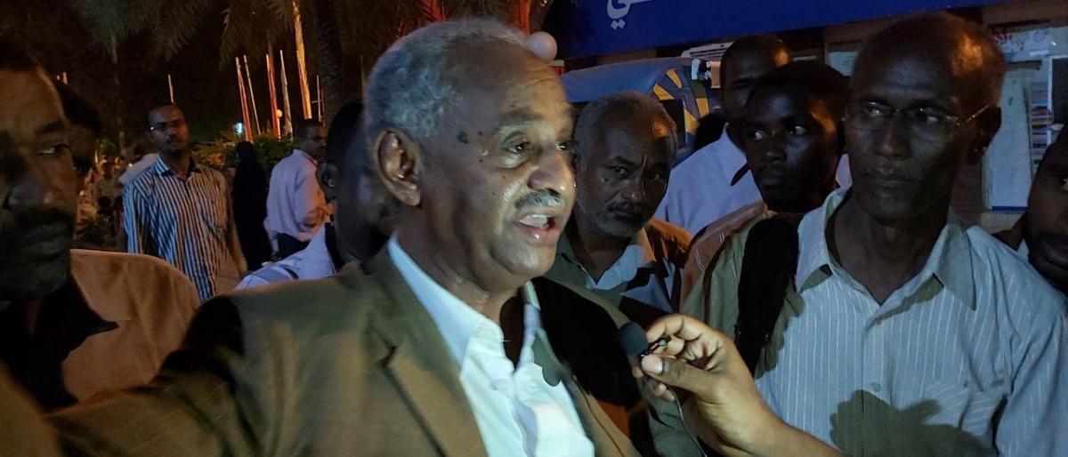 Manisfestantes en Sudán