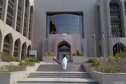 Los Emiratos Árabes Unidos investigan el banco del Pakistán por…