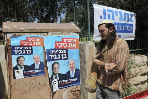 Netanyahu: Convertiremos Cisjordania en parte integral de Israel