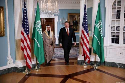 Legisladores de los Estados Unidos: Arabia Saudí amenaza la dominación…