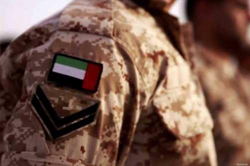 El STC separatista de Yemen promete no entregar las costas…