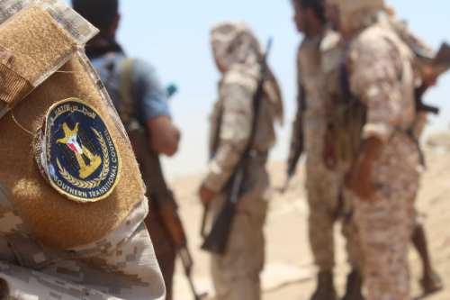 Militantes apoyados por los Emiratos Árabes Unidos en Yemen arrestan…