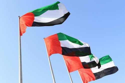 Abu Dhabi presiona a sus aliados para que normalicen relaciones…