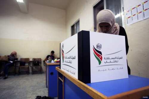 Jordania: los islamistas se presentarán a las elecciones parlamentarias