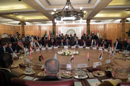 4 Estados árabes expresan sus reservas sobre la declaración de…