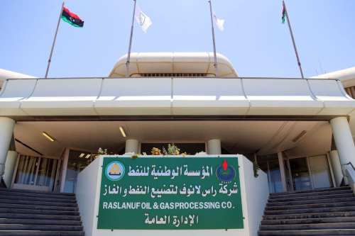 Algunas instalaciones petroleras libias reinician sus actividades