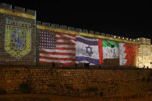 Los muros de Jerusalén usados como pantalla política en los…