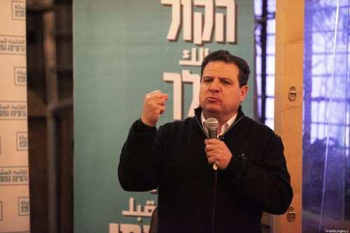 La Lista Árabe Conjunta votará en contra de los Acuerdos…