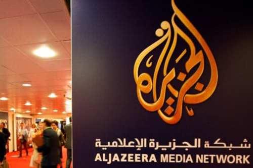 El hackeo de los teléfonos de los periodistas de Al…