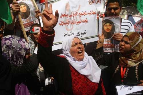 ¿Cuántas Loujain Al-Hathlouls hay en el mundo árabe?