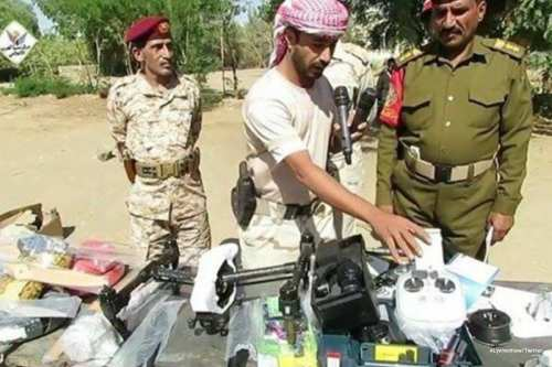 La coalición liderada por Arabia Saudí dice haber interceptado un…