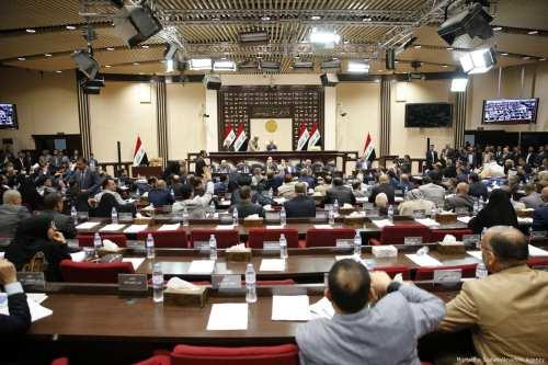 Toma de posesión de la primera mujer vicegobernadora en Irak