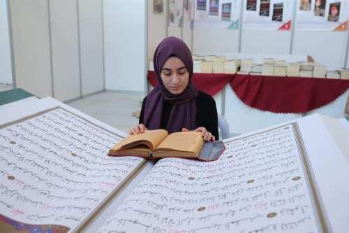 Arabia Saudí detiene a una becaria por enseñar el Corán…