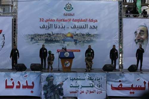 Hamás inicia elecciones internas para elegir un nuevo líder