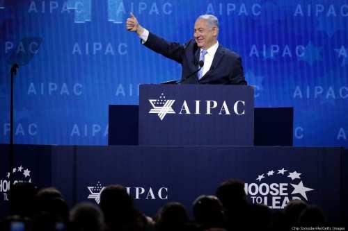 """Netanyahu: la investigación de la CPI sobre los """"falsos"""" crímenes…"""