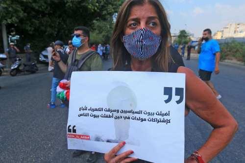 Los diputados libaneses aprueban un préstamo de 200 millones de…