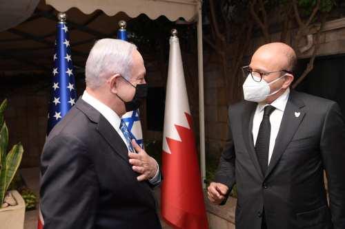 Bahréin nombra al primer embajador de Israel en su historia