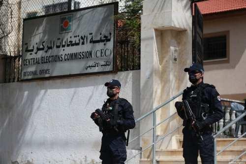 Hamás: El órgano electoral palestino debe dejar de castigar a…