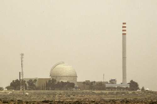 Un misil sirio explota cerca de un reactor nuclear israelí