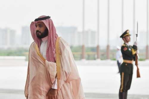 El gobierno saudí presenta una demanda en Boston contra su…