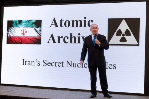 Israel está en desacuerdo con EE.UU. sobre el problema nuclear…