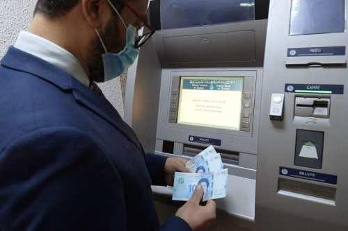 """Banco Central de Túnez: """"Nuestra situación económica es la más…"""
