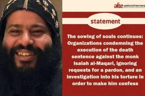 Las organizaciones de derechos humanos condenan la ejecución de un…