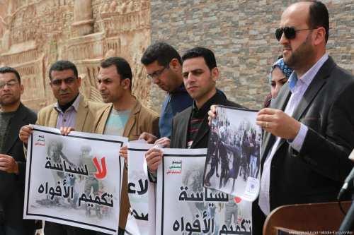 Periodistas palestinos condenan la decisión de Estados Unidos de bloquear…