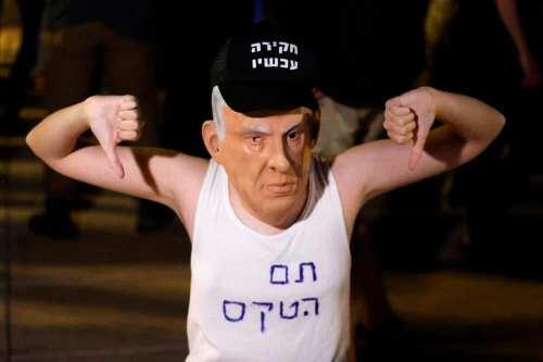El derrocamiento de Netanyahu