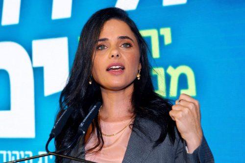 Israel: El Ministerio del Interior se niega a tramitar las…