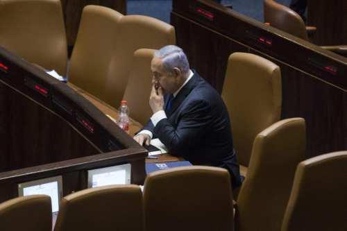 El juicio por corrupción de Netanyahu se retrasa por tercera…