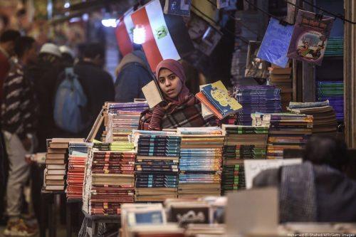 Egipto prohíbe los libros de los Hermanos Musulmanes en las…