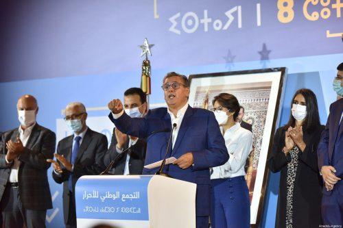 El rey de Marruecos nombra primer ministro al multimillonario magnate…