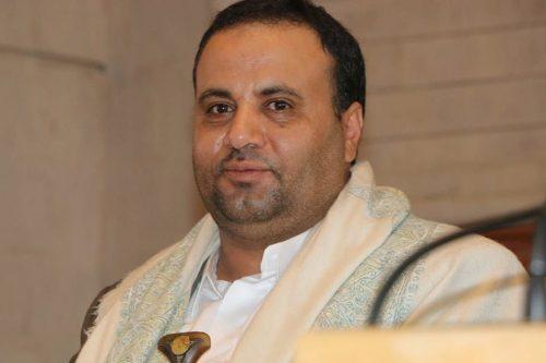 Los hutíes de Yemen ejecutan a nueve hombres por su…