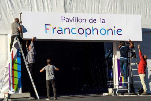 Túnez pospone la Cumbre de la Francofonía a 2022