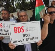É hora dos progressistas saírem de cima do muro sobre o BDS