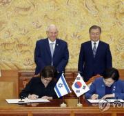 Israel assina acordo de livre comércio que exclui assentamentos na Cisjordânia