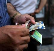 Autoridade Palestina anuncia cronograma para distribuir salários atrasados