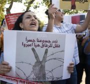 O isolamento político dos prisioneiros palestinos