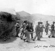 Como nos tornamos refugiados: O dia em que meu avô perdeu sua aldeia na Palestina