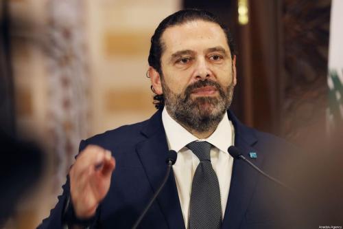 O então primeiro-ministro libanês Saad Hariri em coletiva de imprensa sobre os protestos em andamento contra o governo em Beirute, Líbano, em 18 de outubro de 2019. [Gabinete do primeiro-ministo/Divulgação/Agência Anadolu]